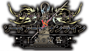 Accel World VS Sword Art Online Millennium Twilight logo.png