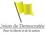Демократический союз