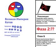 КарточкаВИК.png
