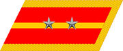 Lieutenant collar insignia (PRC).jpg