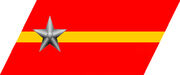 Junior Sergeant collar insignia (PRC).jpg