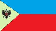 ФлагАДМ.png