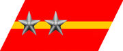 Sergeant collar insignia (PRC).jpg