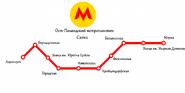 Ост-Поландский метрополитен-схема