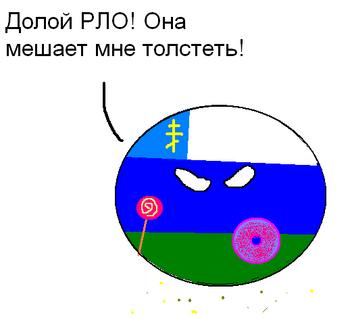 Мтпирт.png