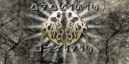 Odominic Logo Full.png