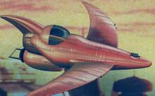Talon I Combat Cloud Car.jpg