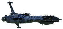 Providence-Class Destroyer.png