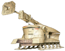 Self-Propelled Heavy Artillery .png