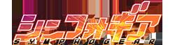 Symphogear Wiki
