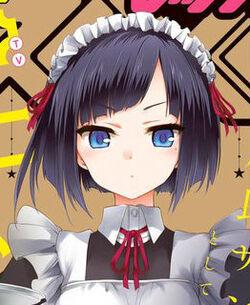 Miyuki-manga.jpg
