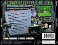 Syphon Filter USA Back Cover