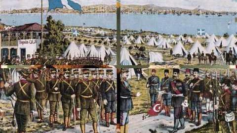 Greek Royals