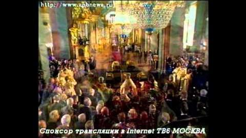 Romanov Family Assoc