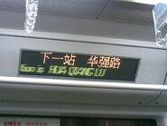 Next station waakoenglou