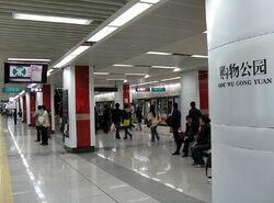 800px-ShenZhen Metro GouWuGongYuan Platform.jpg