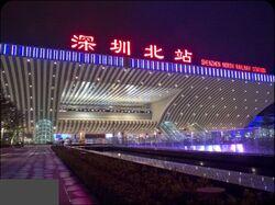 深圳北高鐵站0001.jpeg
