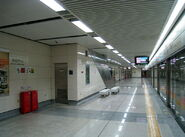 800px-Shenzhen Metro Shi Min Zhong Xin Platform