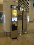 450px-MTR Fare Saver Fu Tian Kou An Station