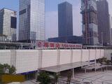 福田站(城际铁路)