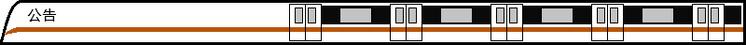 Szmetro wiki announcements.png