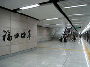 800px-Shenzhen Metro Futiankouan Station Platform