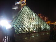 800px-SZ Tour Windows of World Shenzhen night Metro