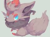 Little Black Fox