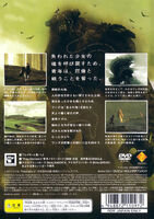 Wander and the Colossus Japan Back cover