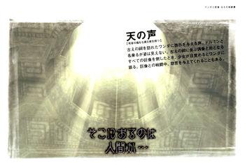 Character Art Card - Dormin.jpg