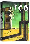 Ico cover-3d.jpg