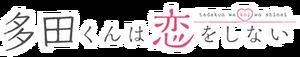 Logo390.png