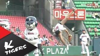 Taemi_-_Taekwon_pitching!!_태미_공중회전발차기_시구!!