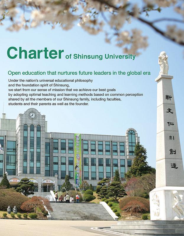 Shinsung University