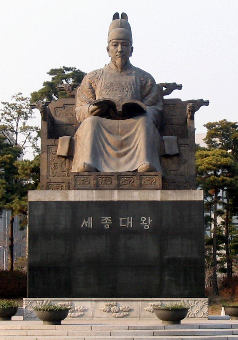 Se-Jong