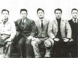 Nine Kwans