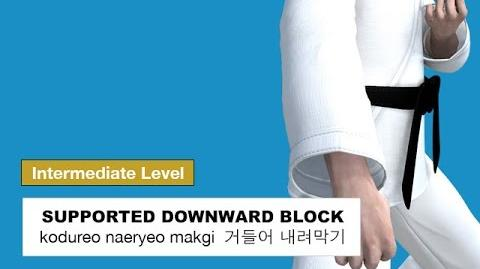 Augmented Low Block