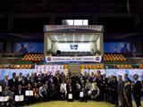 Taekwondo Hall of Fame