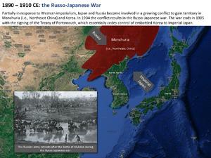 Korea 1910CE.png