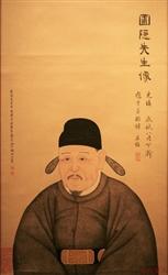 Po-Eun