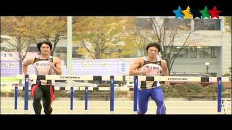 Best University Korea National Sport University.- FISU Gala 2017