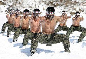 Teuk Gong Moo Sool.jpg