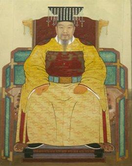 Wang Geon