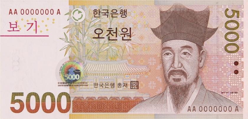 Yul-Gok