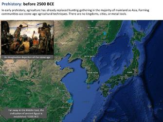 Korea 2500BCE.png