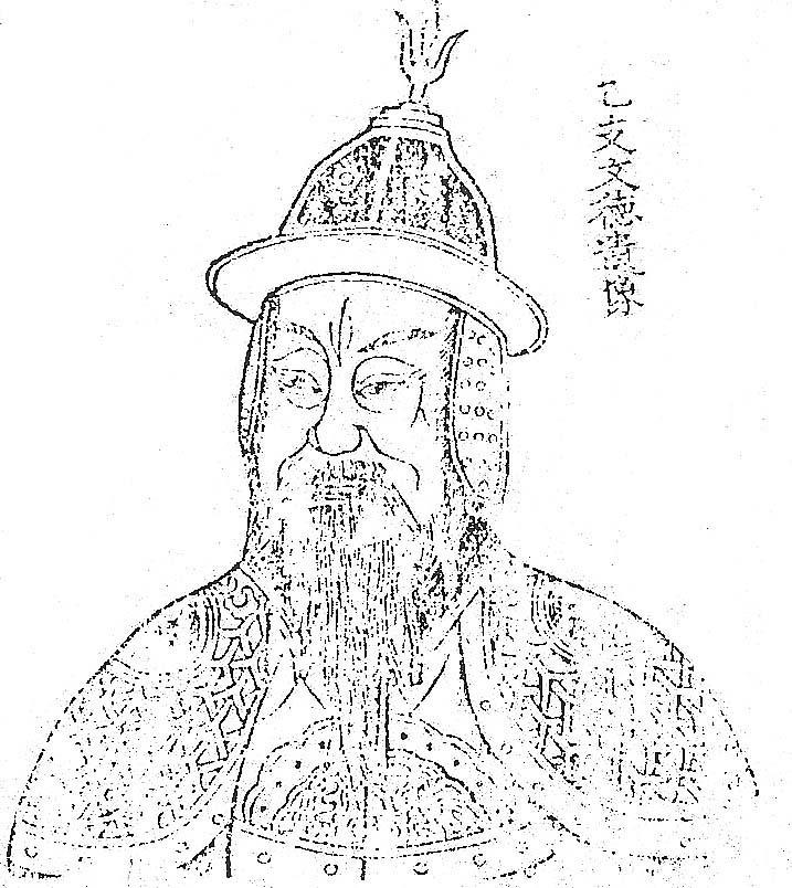 Ul-Ji