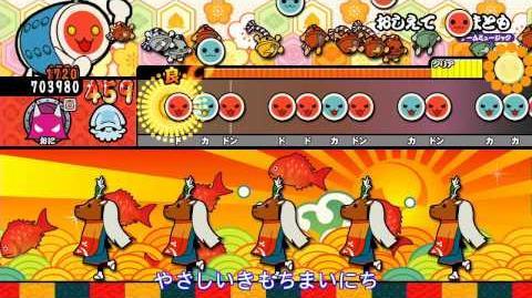 おしえて くまとも(Oni, WiiU)