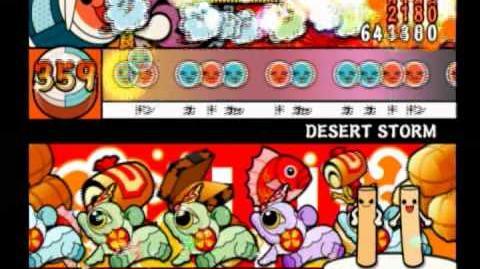 DESERT STORM (Oni, AC14)