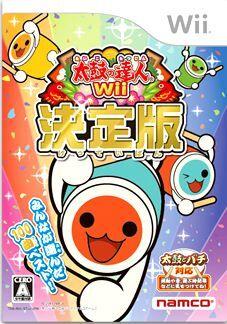 Taiko no Tatsujin Wii 4.jpg