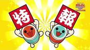 (1) Wii U「太鼓の達人 あつめて★ともだち大作戦!」特報!amiibo連動